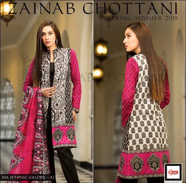 Zainab-Chottani-lawn-Spring-Summer-Collection-2015 (5)