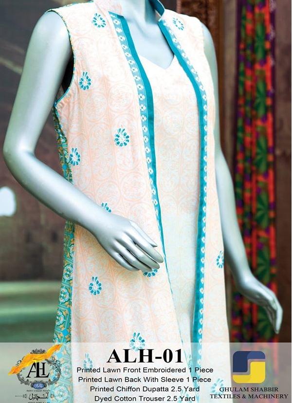 Aamir-Liaquat-Hussain-Anchal-Lawn-Summer-2015 (29)