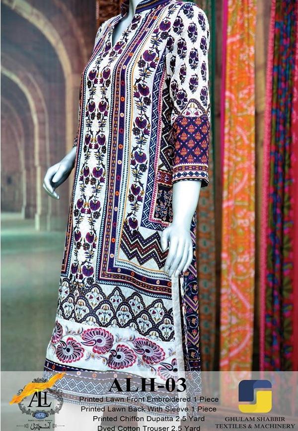 Aamir-Liaquat-Hussain-Anchal-Lawn-Summer-2015 (31)