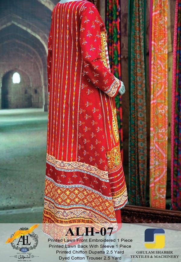 Aamir-Liaquat-Hussain-Anchal-Lawn-Summer-2015 (33)