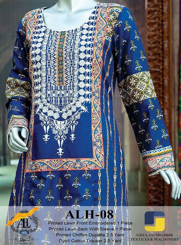 Aamir-Liaquat-Hussain-Anchal-Lawn-Summer-2015 (8)