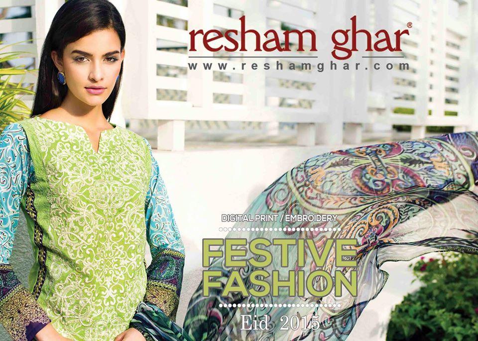 Resham-Ghar-Eid-Collection-2015-2016 (4)