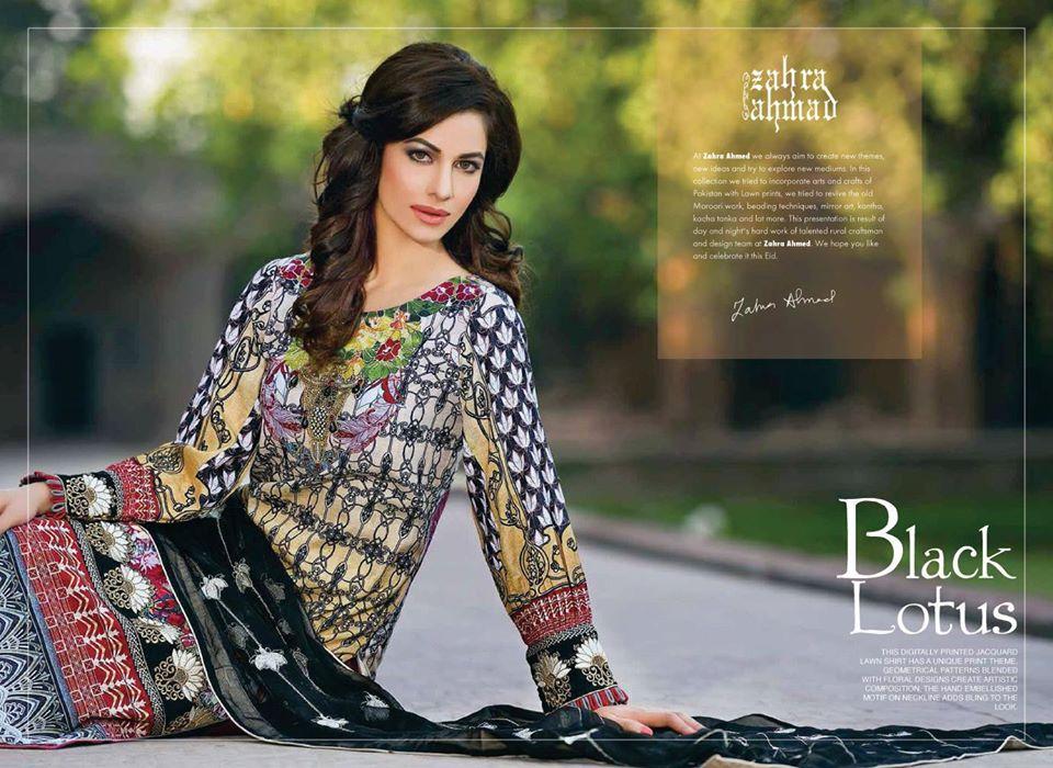 Zahra-Ahmad-Eid-Collection-2015-2016 (2)