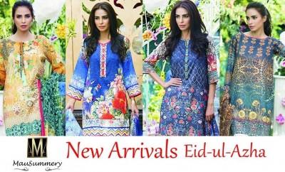 Mausummery eid ul adha Collection