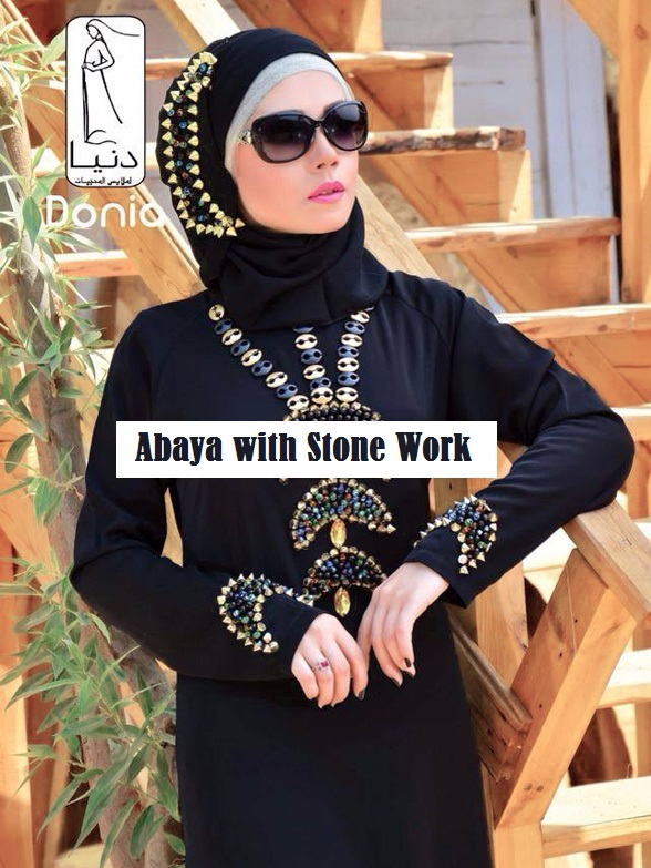 Latest-Formal-embroidered-Abaya-Designs (21)