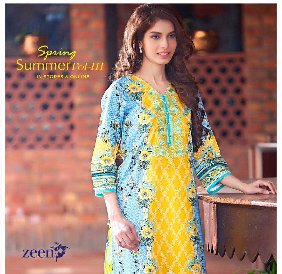 Cambridge-Zeen-Lawn-2016-2017-Catalog (5)