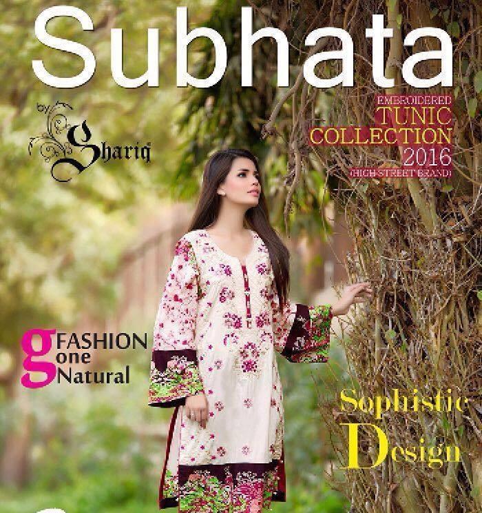 Subhata-Summer-Kurti-Collection-2016-2017 (2)