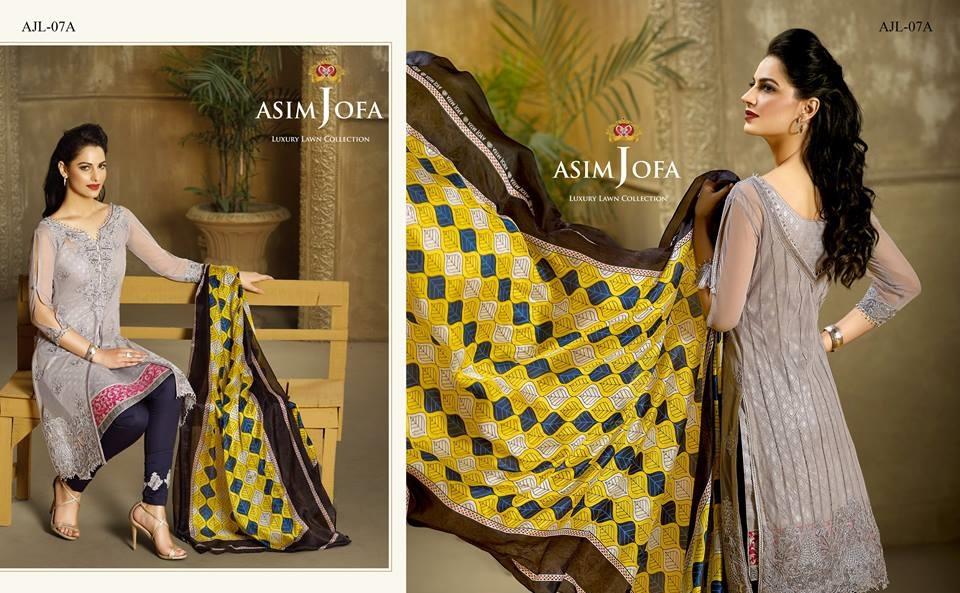 Asim-Jofa-Summer-Collection-2016-2017-Catalog (29)