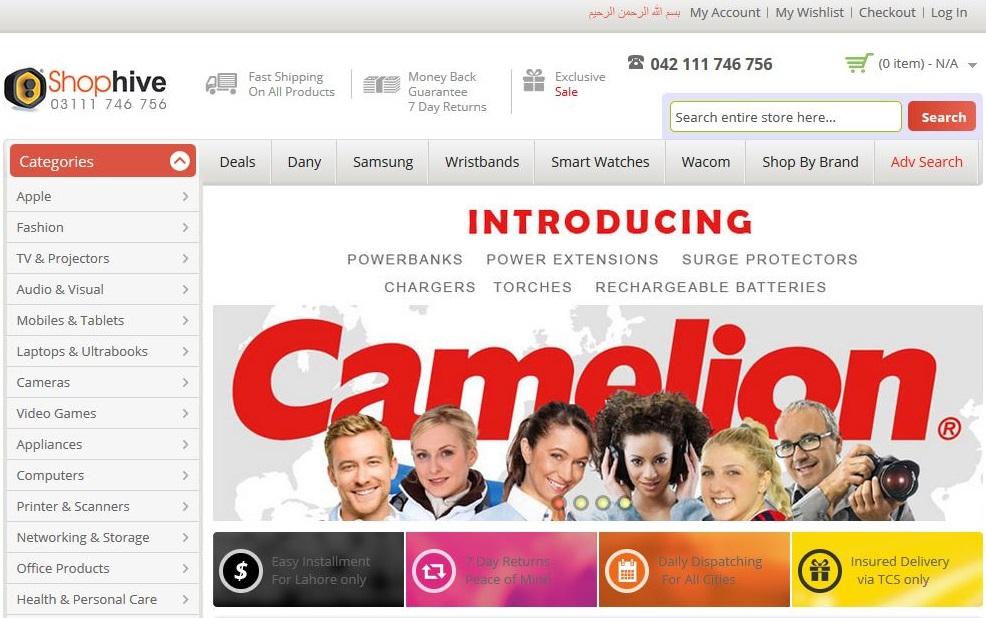 ShopHive Online Shoping website