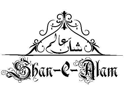 Shan-E-alam clothing brand