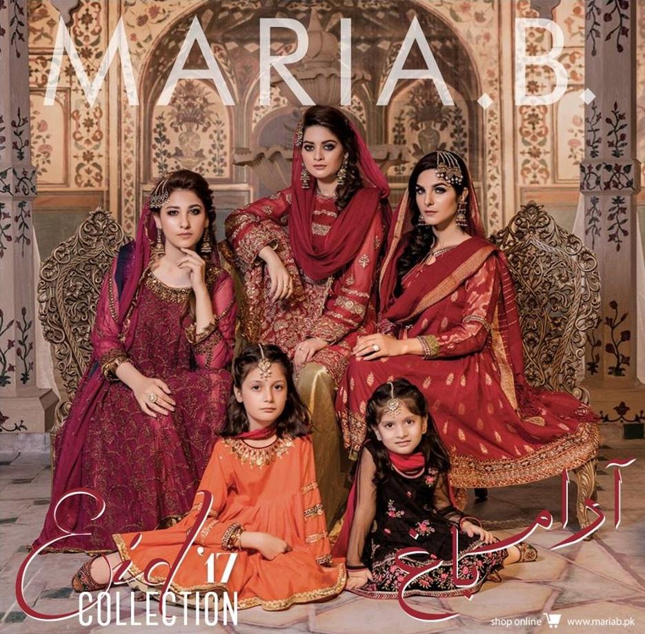 Maria B Araambaagh Collection 2017 - 2018
